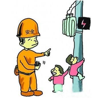 1,缺乏电气安全知识.